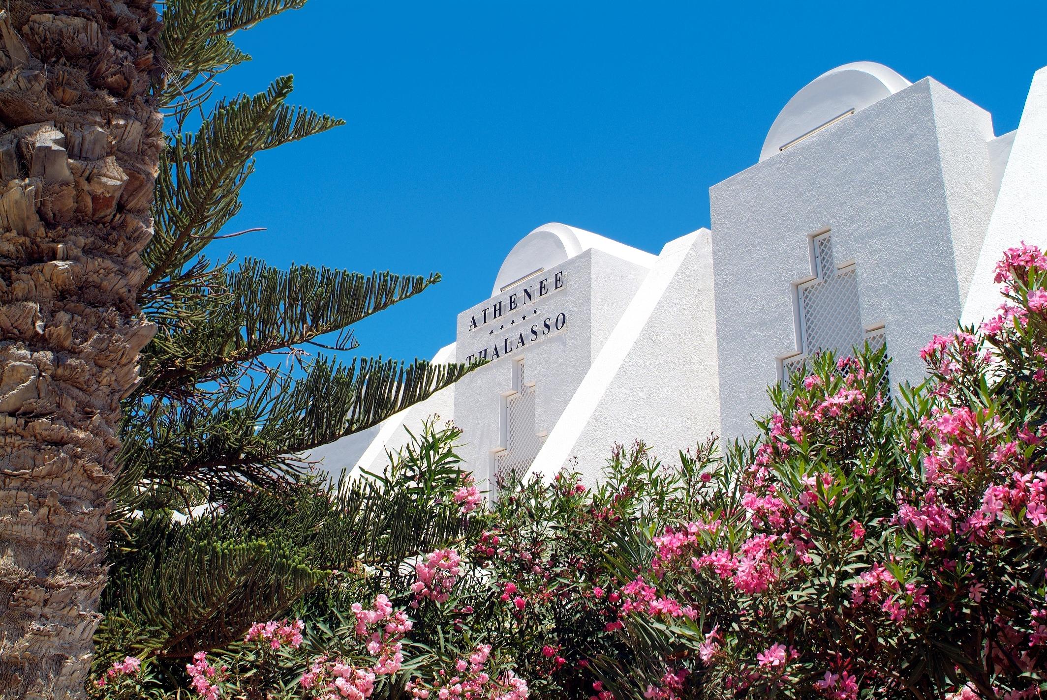 Athenee Thalasso - entrée du Radisson Blu Palace à Djerba