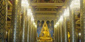 Une journée à Phitsanulok